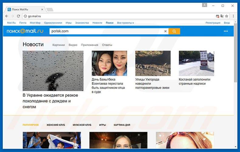 Mail.ru incontri