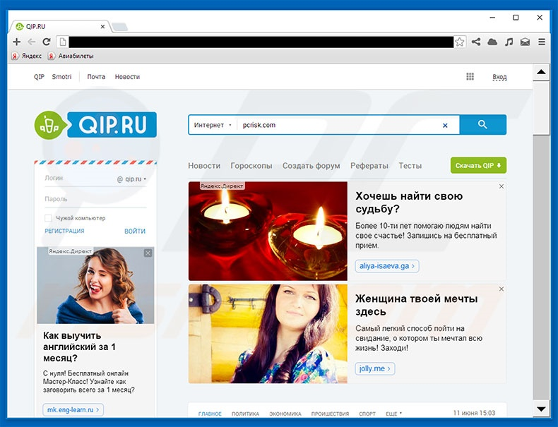 qip.ru browser hijacker